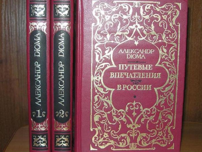 «Путевые впечатления. В России». / Фото: www.sobut.ru