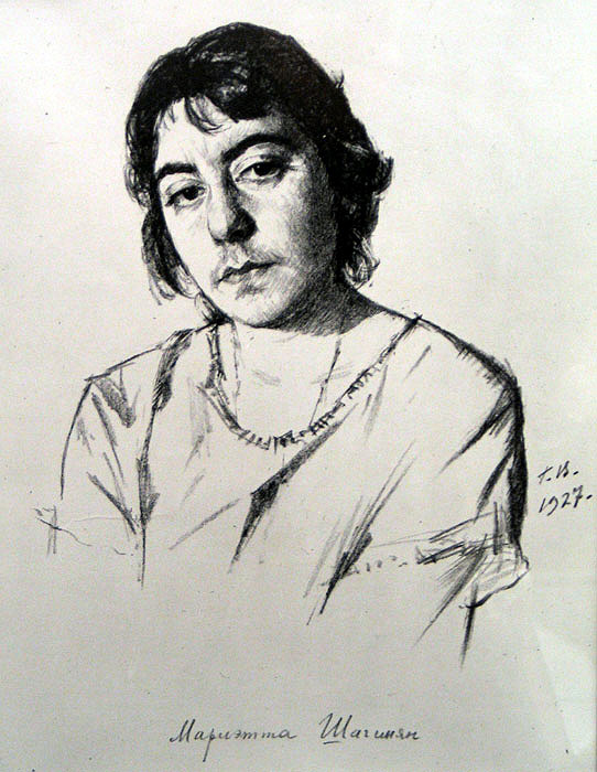 Георгий Верейский. Портрет Мариэтты Шагинян, 1927. / Фото: www.marc21.rsl.ru