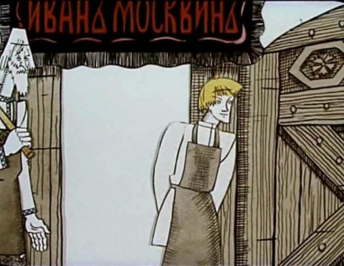Кадр из мультфильма «Левша». / Фото: www.userapi.com