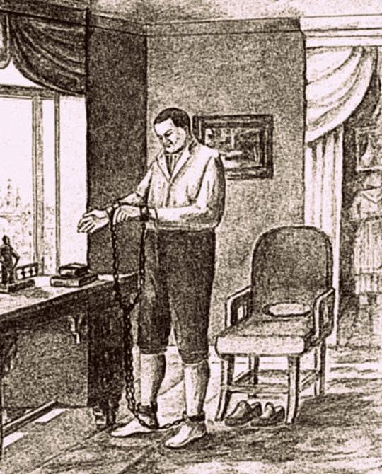 Фёдор Петрович Гааз испытывал свои кандалы сам. / Фото: www.dobro.fund