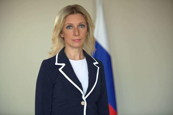 Мария Захарова. / Фото: www.mk.ru