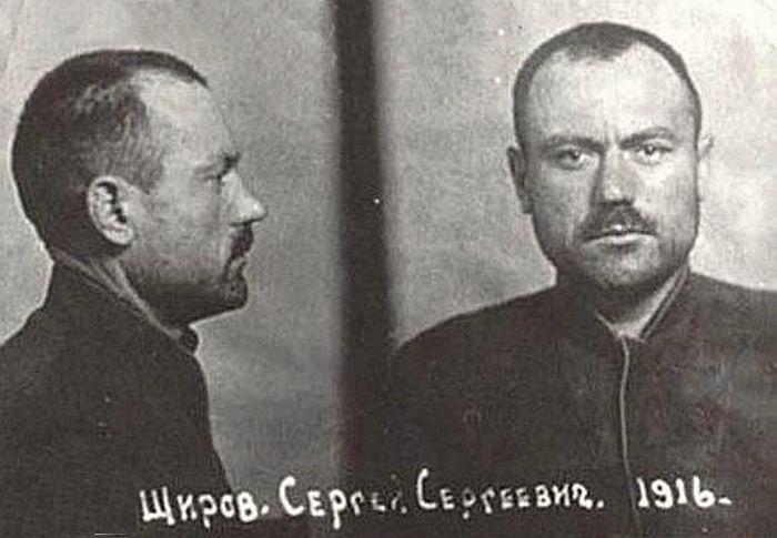 Сергей Щиров, лагерное фото. / Фото: www.livejournal.com