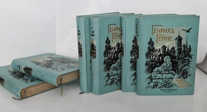 Собрание сочинений Генриха Гейне. / Фото: www.antiquebooks.ru