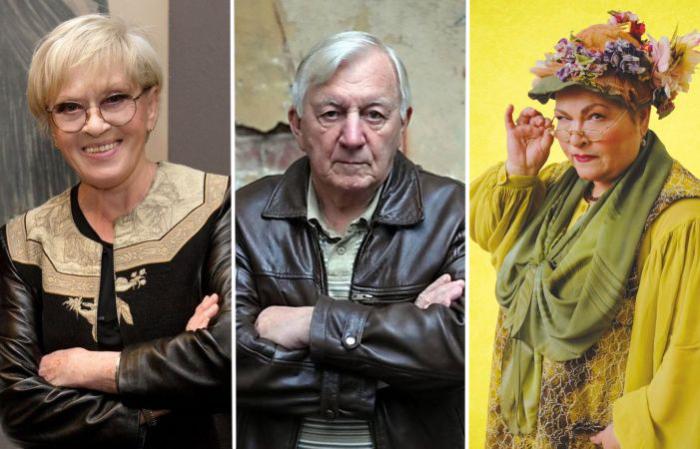 Алиса Фрейндлих, Георгий Штиль, Нина Усатова.