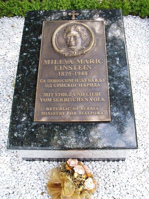 Могила Милевы Марич в Цюрихе. / Фото: www.wikimedia.org