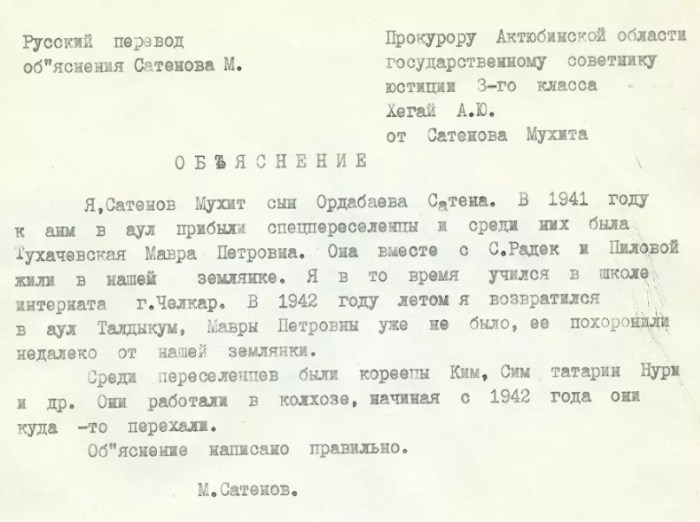 Объяснение Мухита Сатенова, хозяина землянки. / Фото: www.ria.ru