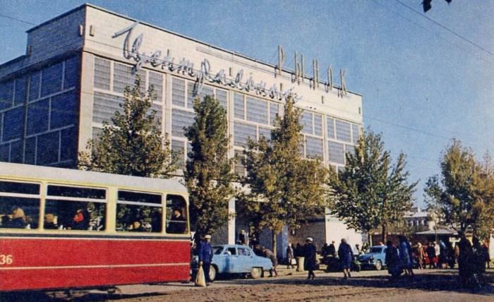 Волгоград. Центральный рынок. / Фото: www.bitbazar.ru