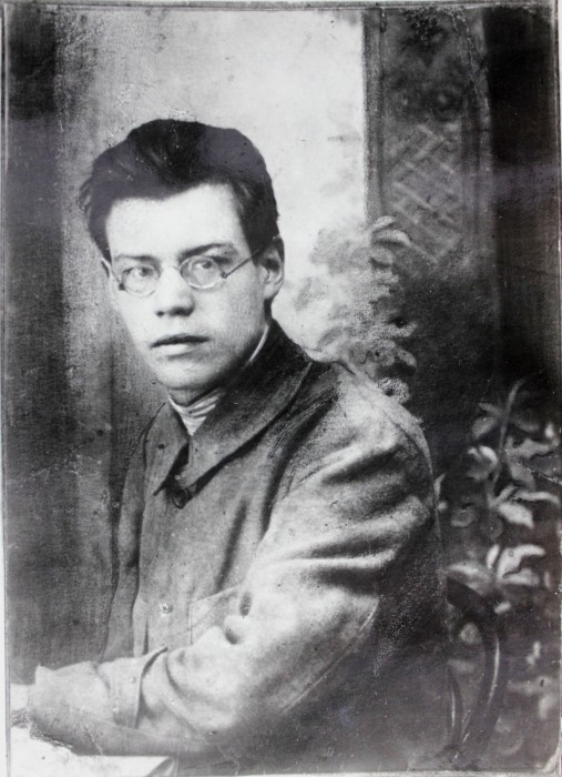 Михаил Исаковский в юности. / Фото: www.yarkprf.ru