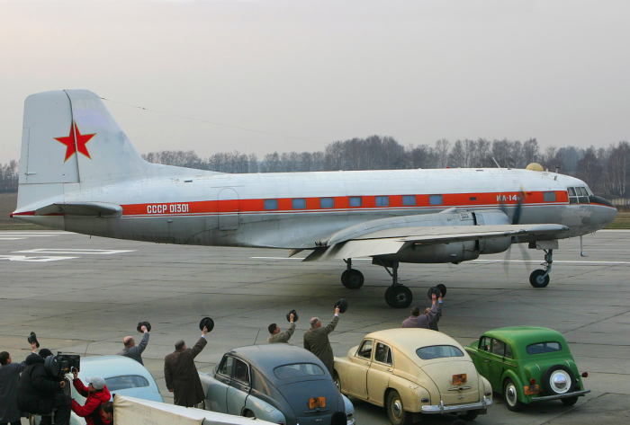 Самолёт Ил-14. / Фото: www.siteplus.ru