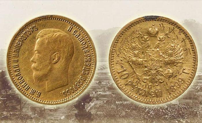 Монета, обнаруженная в пруду замка Мацуяма. / Фото: www.aramiskim.ru
