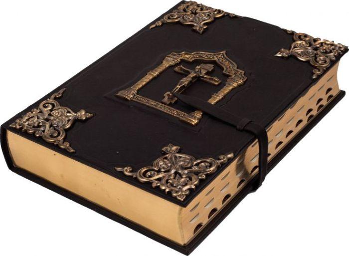 Библия. / Фото: www.christianskaya-vera.ru