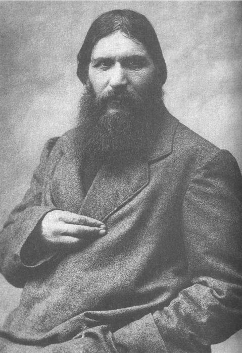 Григорий Распутин. / Фото: www.peterburgstory.ru