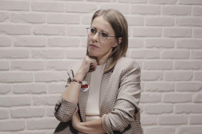 Ксения Собчак. / Фото: www.versiya.info