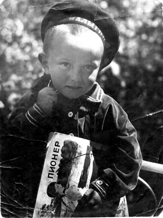 Владимир Войнович в детстве. / Фото: www.lechaim.ru