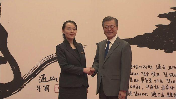 Президент Республики Корея Мун Чжэ Ин и Ким Ё Чжон. / Фото: www.newsweek.com