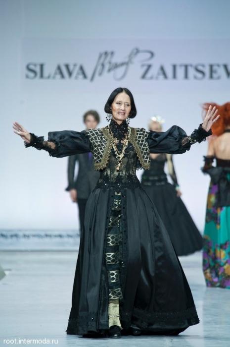 Лёка Миронова. / Фото: www.kokocharm.ru