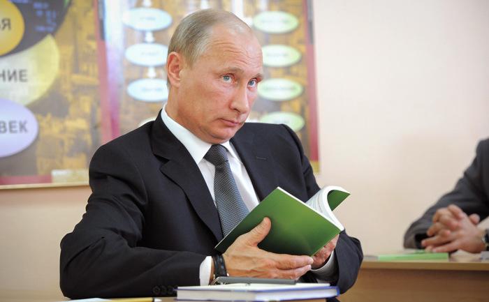 Владимир Путин. / Фото: www.rbk.ru
