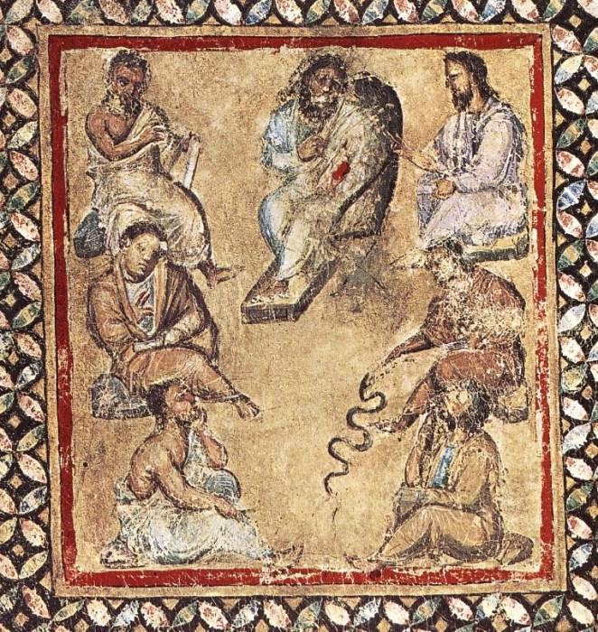 Группа Галена. Второй портрет врача из Кодекса Венских Диоскуридов (Константинополь около 512 года н. э.). / Фото: www.wikipedia.org