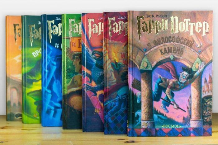 Серия книг о Гарри Поттере, Джоан Роулинг. / Фото: www.postnews.ru