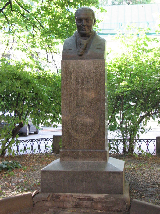 Памятник доктору Гаазу в Москве в Малом Казённом переулке. / Фото: www.everipedia.org