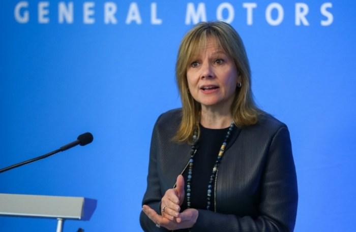 Мэри Барра, генеральный директор General Motors. / Фото: www.auto.today