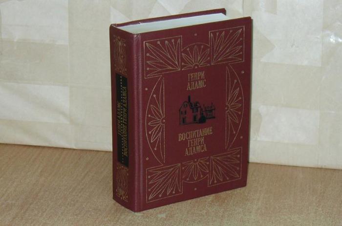 «Воспитание Генри Адамса», Генри Брукс Адамс. / Фото: www.crafta.ua