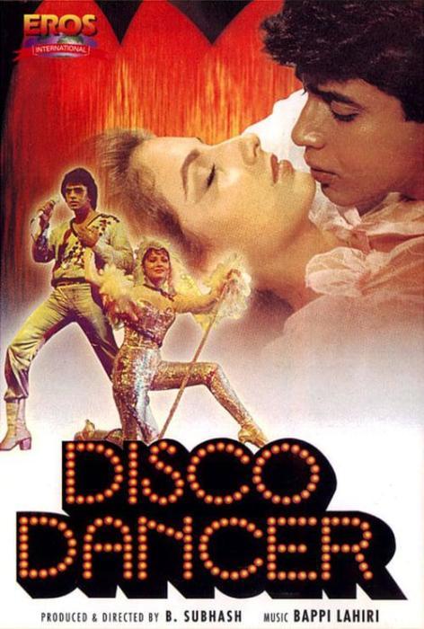 «Танцор диско». / Фото: www.kino24.su