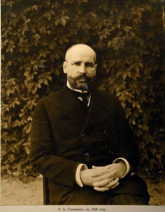 Пётр Столыпин. / Фото: www.pinimg.com