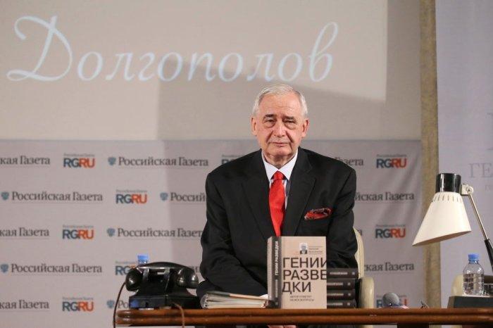 Николай Долгополов на презентации книги «Гении разведки». / Фото: www.rg.ru