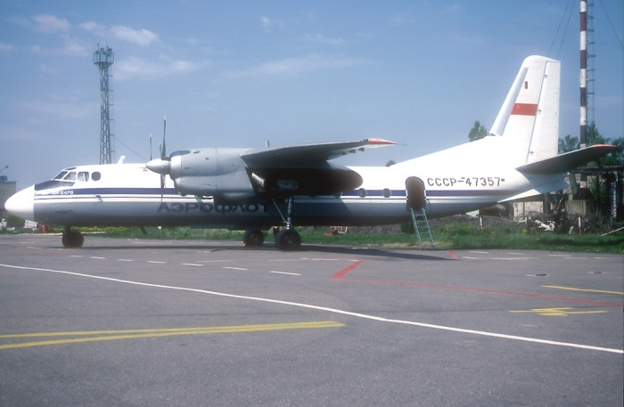 Ан-24 компании Аэрофлот. / Фото: www.wikipedia.org