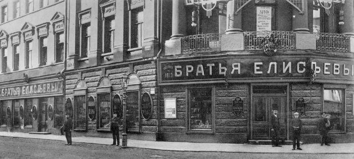 «Братья Елисеевы», отделение Садовой, 38, Санкт-Петербург, 1913 год. / Фото: www.moiarussia.ru