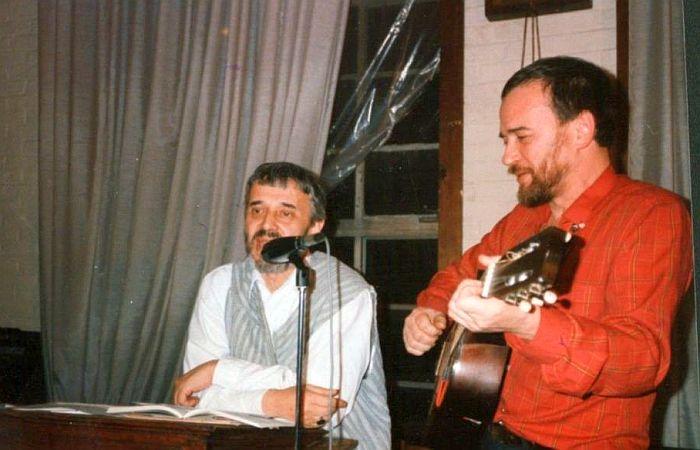 Анри Волохонский и Алексей Хвостенко. / Фото: www.bidspirit.com