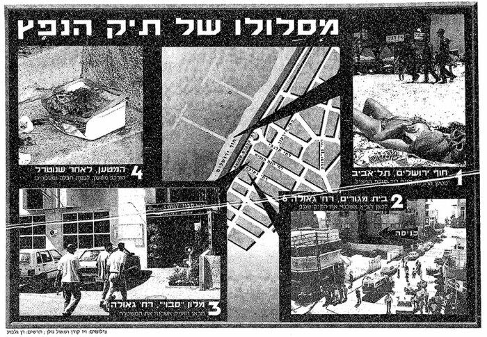 После о событиях того дня писала вся израильская пресса. / Фото: www.ynet.co.il