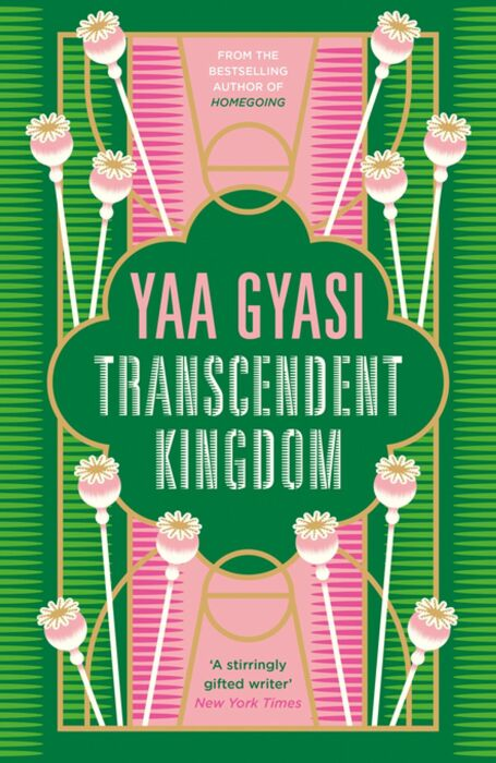 «Трансцендентное королевство», Йаа Гьяси. / Фото: www.kobo.com