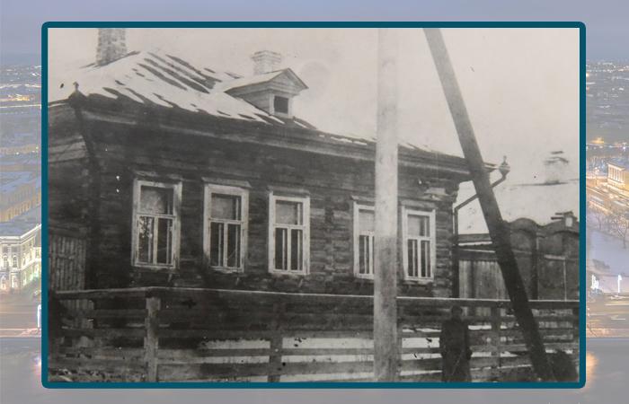 Дом в Тобольске, в котором хранились царские ценности.