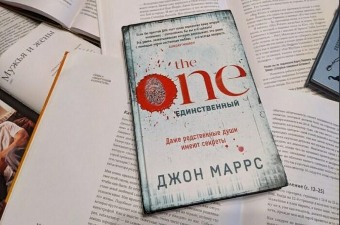 «The One. Единственный», Джон Маррс. / Фото: www.newgrodno.by