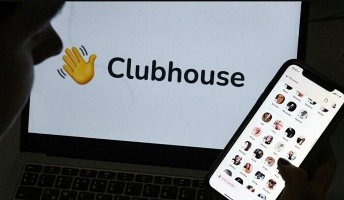 Сlubhouse. / Фото: www.profile.ru