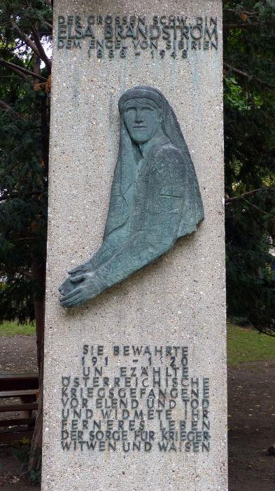 Памятник Эльзе в Вене./Фото: wikipedia.org