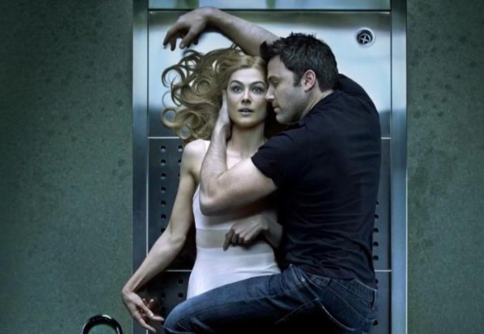 """кадр из фильма """"Исчезнувшая"""