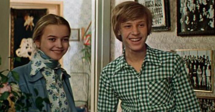 Розыгрыш, 1976 год