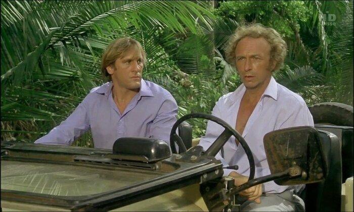 «Невезучие», 1981 год