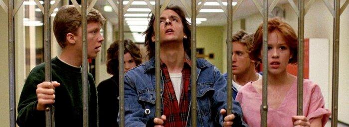 «Клуб «Завтрак» (1985 год)