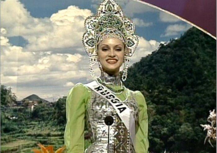 Инна Зобова, «Мисс Россия-1994»