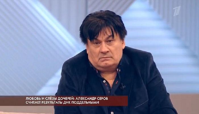 Похоже, Александр Серов и сам запутался, сколько у него внебрачных детей