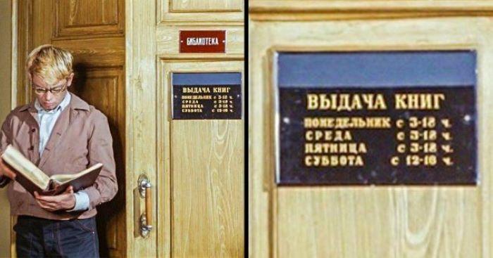 """Вывеска с режимом работы библиотеки в комедии """"Операция """"Ы"""