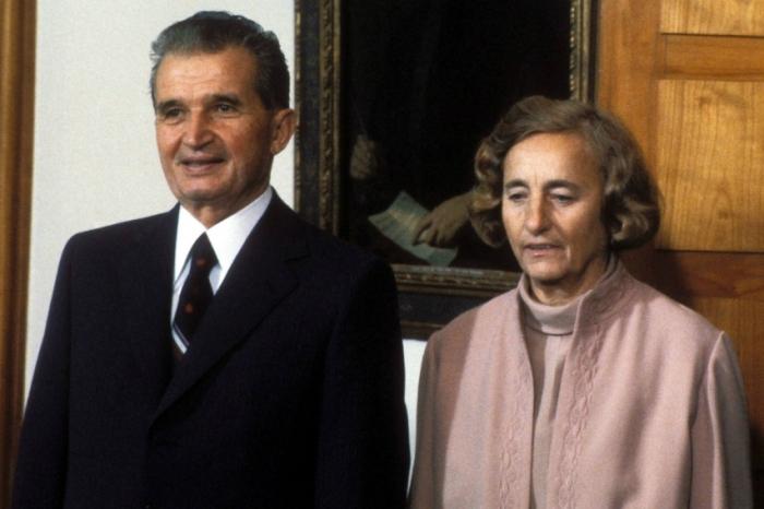 Николае и Елена Чаушеску