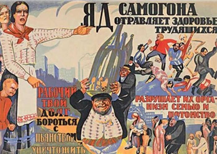 Плакаты в стране Советов использовались активно всегда.