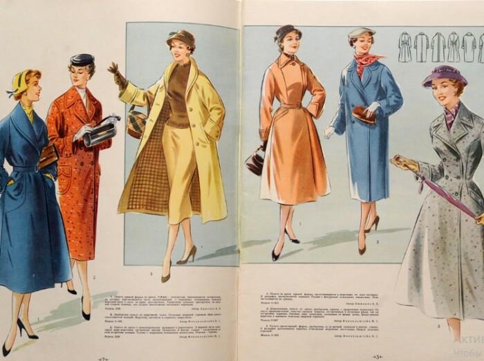 Пальто были одним из важных деталей гардероба.