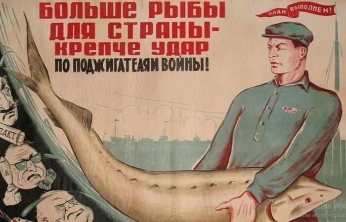 С мнимыми врагами в СССР боролись даже в рыбном хозяйстве.
