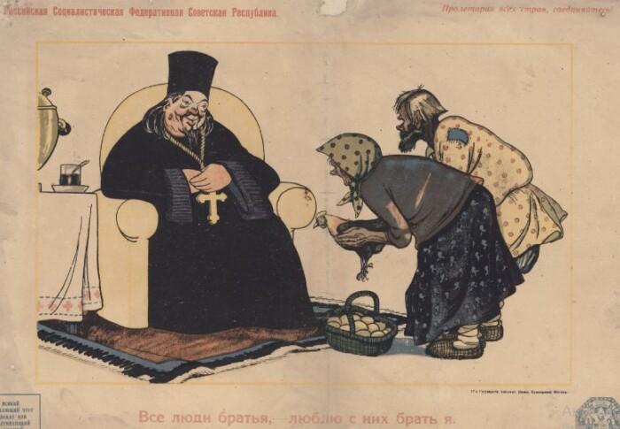 Подобные иллюстрации часто встречались в прессе.